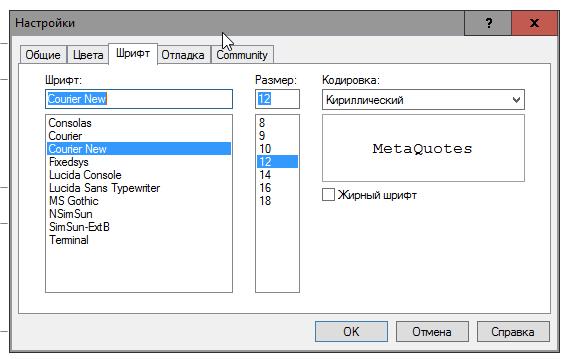 lesson1-metaeditor-settings