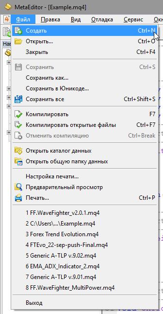 lesson2-top-menu-file
